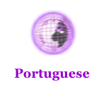 Portuguese – Meditacao do Nome Cosmico (Receiving Your Cosmic Name Meditation)